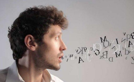formation-lecture-haute-voix